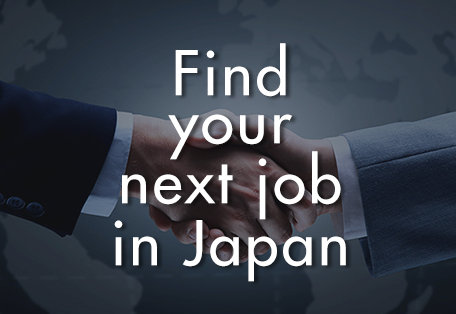 Find your next job in Japan!